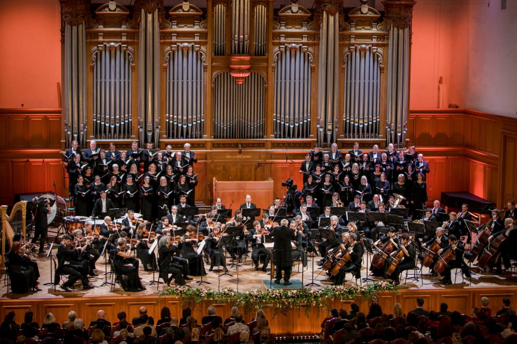 Moscow Conservatory Armenian Assembly
